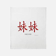 Little Sister (Mei Mei) Throw Blanket
