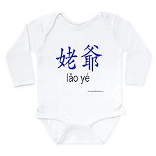 Maternal Grandfather (Lao Ye) Long Sleeve Infant B