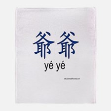 Paternal Grandfather (Ye ye) Throw Blanket