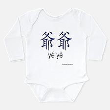 Paternal Grandfather (Ye ye) Long Sleeve Infant Bo
