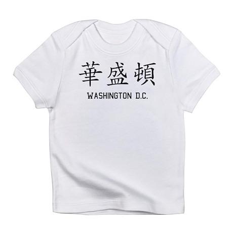 Washington DC Infant T-Shirt