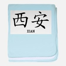 Xian in Chinese baby blanket