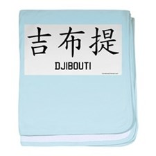 Djibouti in Chinese baby blanket