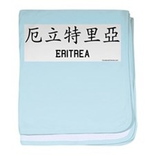 Eritrea in Chinese baby blanket