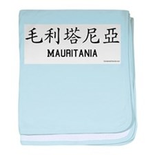 Mauritania in Chinese baby blanket