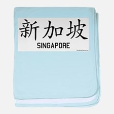 Singapore in Chinese baby blanket