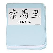 Somalia in Chinese baby blanket