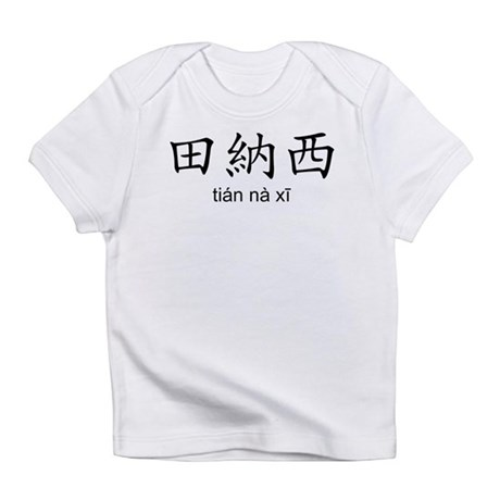 Tennessee in Chinese Infant T-Shirt