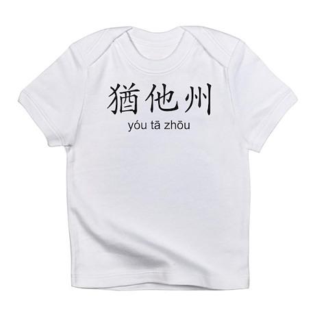 Utah in Chinese Infant T-Shirt