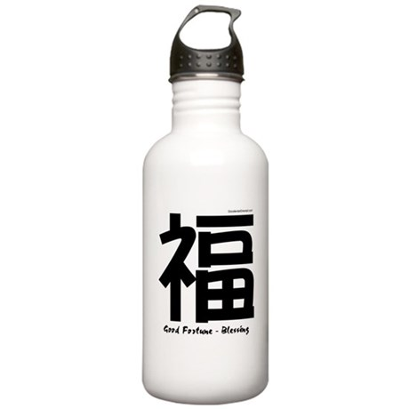 Good Fortune Stainless Water Bottle 1.0L