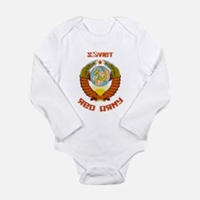 Soviet Red Army Coat of Arms Long Sleeve Infant Bo