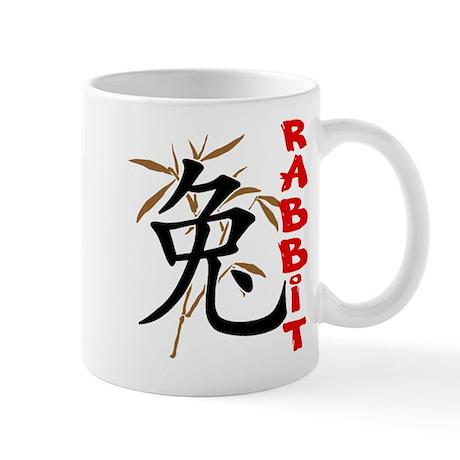 Year of The Rabbit Symbol Mug