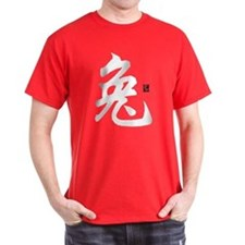 Year of The Rabbit Character T-Shirt