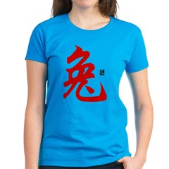 Year of The Rabbit Character Tee