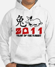 Year of The Rabbit 2011 Jumper Hoody