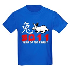 Year of The Rabbit 2011 T