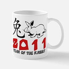 Year of The Rabbit 2011 Small Small Mug