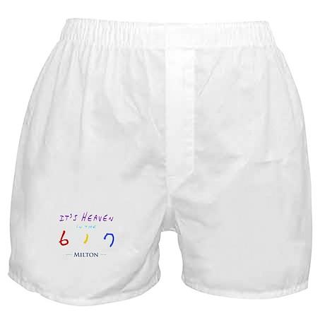 Milton Boxer Shorts