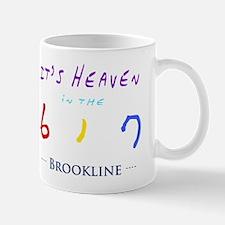 Brookline Mug