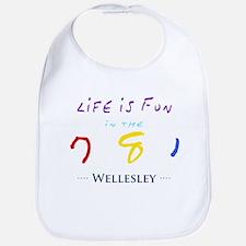Wellesley Bib