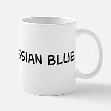 I Love My Russian Blue Mug