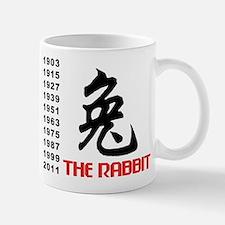 Chinese Symbol Year of The Rabbit Mug