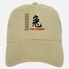 Chinese Symbol Year of The Rabbit Baseball Baseball Cap