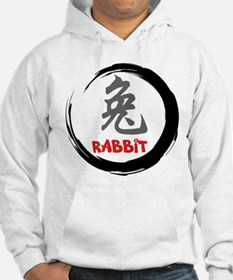 Chinese Rabbit Symbol Jumper Hoody