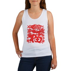 Chinese Paper Cut Year of The Rabbit Women's Tank
