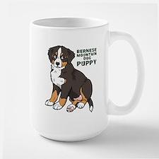 Sitting Bernese Mountain Dog Mug