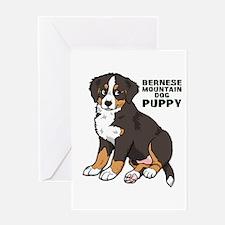Sitting Bernese Mountain Dog Greeting Card