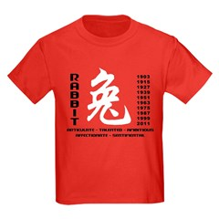 Chinese New Year of The Rabbit T