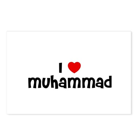 I * Muhammad Postcards (Package of 8)