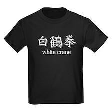 White Crane T