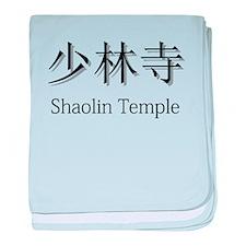 Shaolin Temple baby blanket