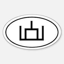 Lietuva PIllars of Gediminas Sticker (Oval)