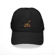 DIZ Baseball Hat