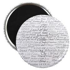 "Cute Names 2.25"" Magnet (100 pack)"