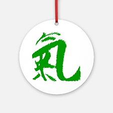 Chi Symbol - Internal Energy Ornament (Round)