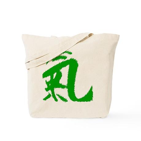Chi Symbol - Internal Energy Tote Bag