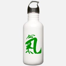 Chi Symbol - Internal Energy Water Bottle