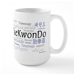 Taekwondo 18 Mug