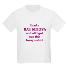 Jewish - Bat Mitzvah Gift - Kids T-Shirt