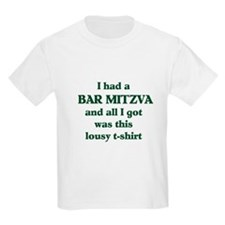 Jewish - Bar Mitzvah Gift - Kids T-Shirt