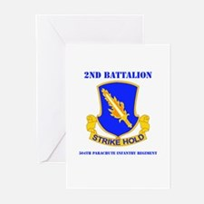 DUI - 2nd Bn - 504th PIR with Text Greeting Cards