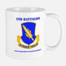DUI - 2nd Bn - 504th PIR with Text Mug