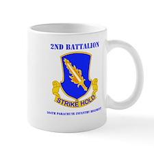 DUI - 2nd Bn - 504th PIR with Text Mug