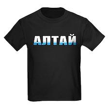 Altai T