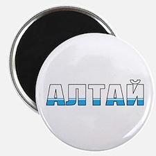 Altai Magnet