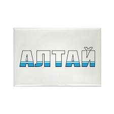 Altai Rectangle Magnet